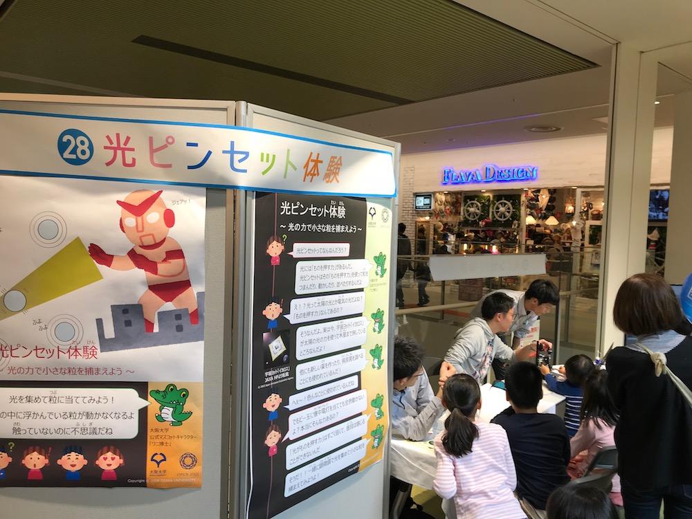 Ishihara Lab , Dept  of Materials Engineering Science, Osaka
